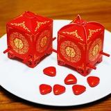 Röd bärstol Cubic Favör Boxas (Set om 12) (050012948)