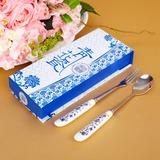 Progettazione di ceramica bianca e blu Acciaio inossidabile Cucchiaio e Forchetta Set (051026882)