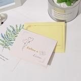 Parel Papier Favor Tags & Stickers (050205435)
