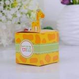 Söt Giraff Cubic Bedank Doosjes (Set van 12) (050024304)