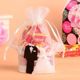 Braut u. Bräutigam Korb Geschenktaschen mit Bänder (Satz von 12) (050054574)