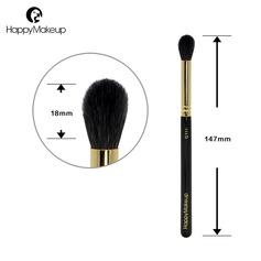 Artificial Fibre/Natural Goat Hair Makeup Supply (046129000)