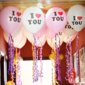 12inch 20pcs I LOVE YOU Latex Balloons Party Decoration (Set of 20) (051155706)